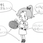 バイナリーオプションとテニスは似ている!?