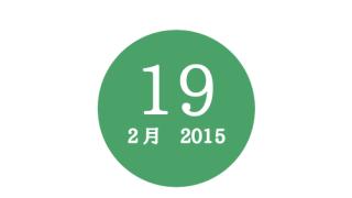 かおりの決意表明!バイナリーオプション攻略法【5ミニッツ戦略・真】を手に入れろ!!