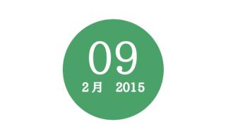 金曜日指標発表→月朝の窓開きトレード検証結果!&メルマガの答え合わせ^^♪