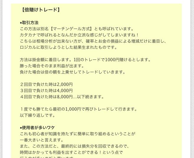 SS 2015-02-11 18.58.18