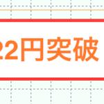 バイナリーオプション攻略法【他通貨監視】の可能性に迫る^^!