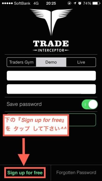 TradeInterceptorのアカウント登録