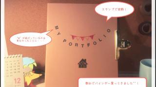 """フリーダウンロード出来ました^^?1日1万円稼ぐためのテンプレートは""""こうやって使う!"""""""