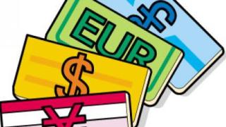 バイナリーオプションの【入金方法】銀行送金の特徴と利用方法!