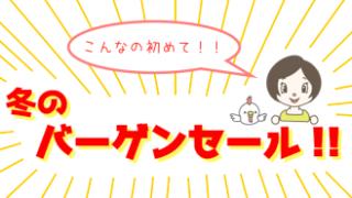 こんなの初めて!今の相場は3日間で90万円の利益が生み出せるビッグチャンス相場ですよー!